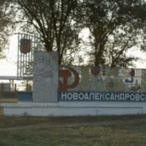 Куда сдать металлолом в Новоалександровске?
