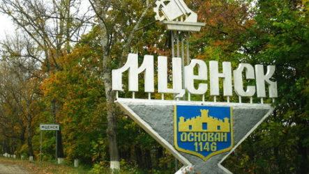 Куда сдать металлолом в Мценске?