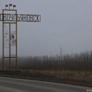 Куда сдать металлолом в Новоульяновске?