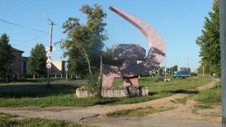 Куда сдать металлолом в Пучеже?