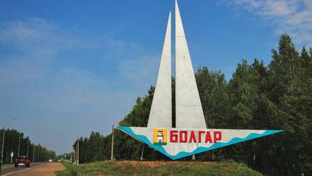 Куда сдать металлолом в Болгаре?