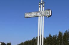 Куда сдать металлолом в Вилюйске?