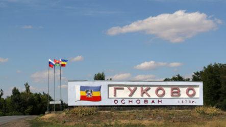 Куда сдать металлолом в Гуково?