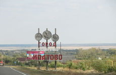 Куда сдать металлолом в Ипатово?