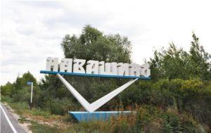 Куда сдать металлолом в Навашино?