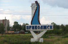 Куда сдать металлолом в Приволжске?