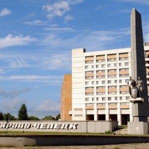 Куда сдать металлолом в Кирово-Чепецке?