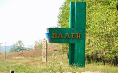 Куда сдать металлолом в Балее?