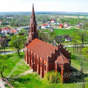 Куда сдать металлолом в Славске?