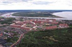 Куда сдать металлолом в Игарке?