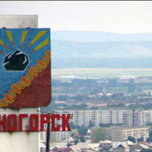 Куда сдать металлолом в Черногорске?