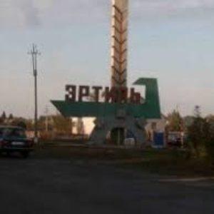 Куда сдать металлолом в Эртиле?