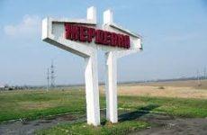 Куда сдать металлолом в Жердевке?