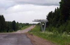 Куда сдать металлолом в Мантурово?