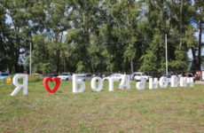Куда сдать металлолом в Богдановиче?
