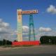 Куда сдать металлолом в Нефтегорске?