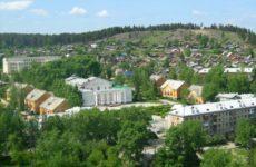 Куда сдать металлолом в Дегтярске?