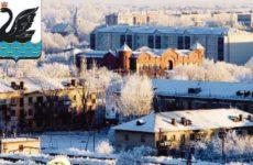Куда сдать металлолом в Еманжелинске?