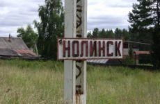 Куда сдать металлолом в Нолинске?