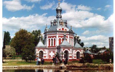 Куда сдать металлолом в Гусь Хрустальном?