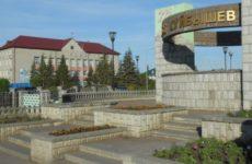 Куда сдать металлолом в Куйбышеве?