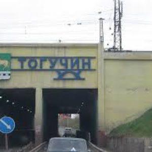 Куда сдать металлолом в Тогучине?
