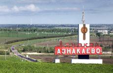 Куда сдать металлолом в Азнакаево?