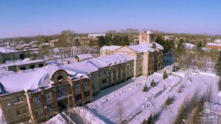 Куда сдать металлолом в Вяземском?