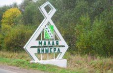 Куда сдать металлолом в г. Малая Вишера?