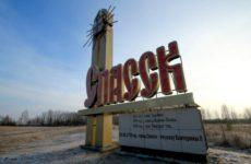 Куда сдать металлолом в г. Спасск Рязанский?