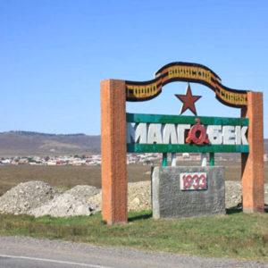 Куда сдать металлолом в Малгобеке?