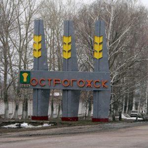 Куда сдать металлолом в Острогожске?