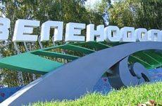 Куда сдать металлолом в Зеленодольске?