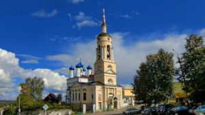 Куда сдать макулатуру в Боровске?