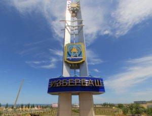 Куда сдать макулатуру в Избербаше?