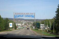 Куда сдать макулатуру в Карабулаке?