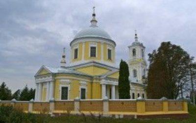 Куда сдать макулатуру в Севске?
