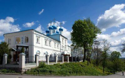 Куда сдать макулатуру в Жуковке?