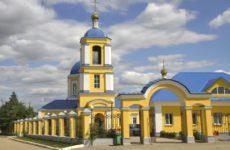 Куда сдать макулатуру в Котово?