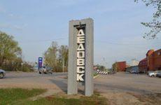 Куда сдать макулатуру в Дедовске?