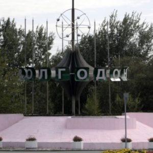 Куда сдать макулатуру в Волгодонске?