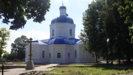 Куда сдать макулатуру в Трубчевске?