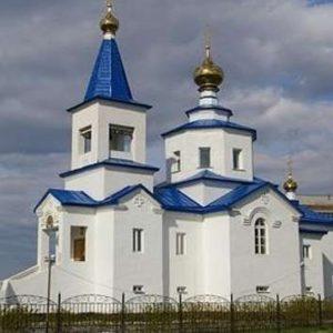 Куда сдать макулатуру в Татарске?