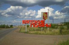 Цена на макулатуру в первоуральске вывоз макулатуры москва бесплатно