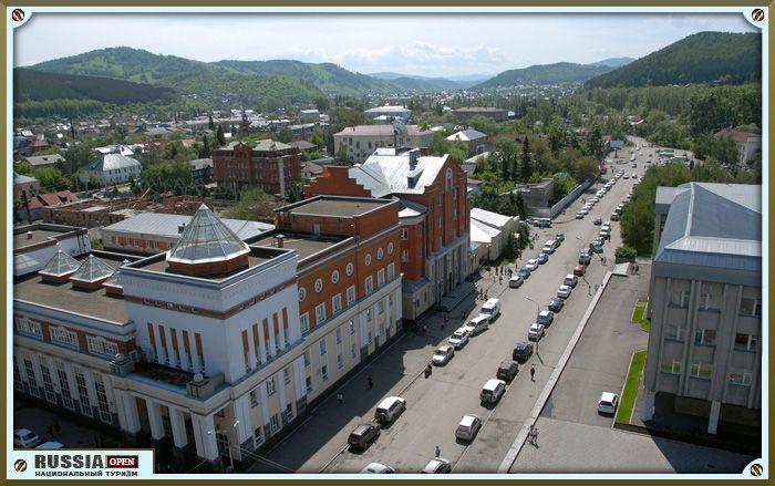Алтайск
