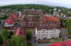 Куда сдать макулатуру в Балтийске?
