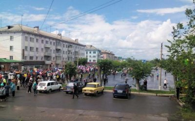 Куда сдать макулатуру в Боготоле?