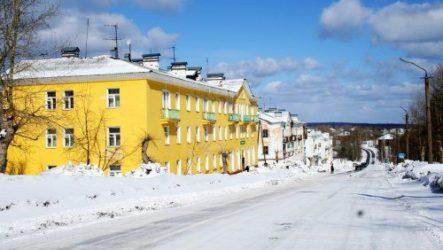 Куда сдать макулатуру в Гремячинске?