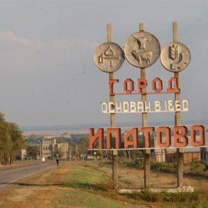 Куда сдать макулатуру в Ипатово?