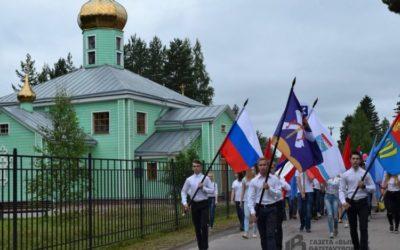 Куда сдать макулатуру в Каменногорске?
